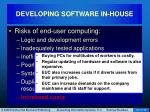 developing software in house30