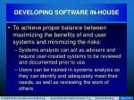 developing software in house31