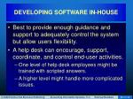 developing software in house33
