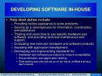 developing software in house34