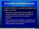 developing software in house4