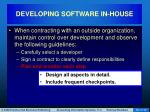 developing software in house7
