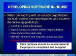 developing software in house9