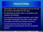 prototyping2
