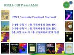 kesli cell press a g2