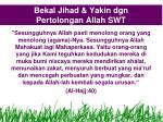 bekal jihad yakin dgn pertolongan allah swt