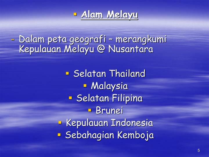 Alam Melayu