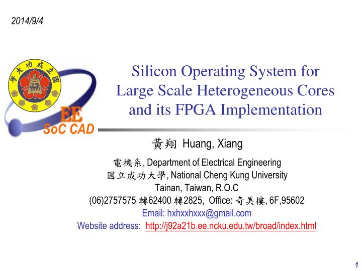 silicon operating system for large scale heterogeneous cores and its fpga implementation n.