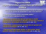 legea 51 2006 legea serviciilor comunitare de utilitati publice5