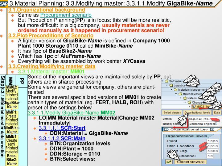 3 material planning 3 3 modifying master 3 3 1 1 modify gigabike name