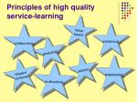 principles of high quality service learning
