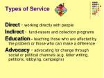 types of service