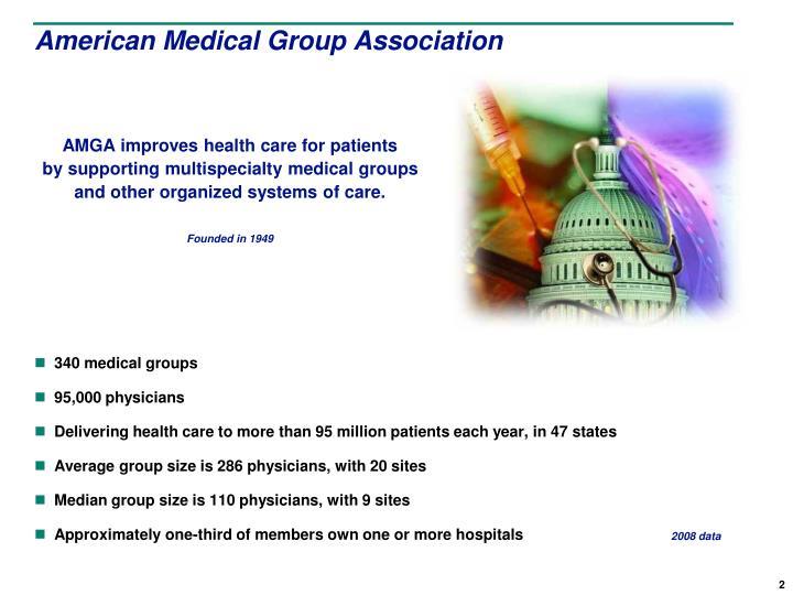 American medical group association