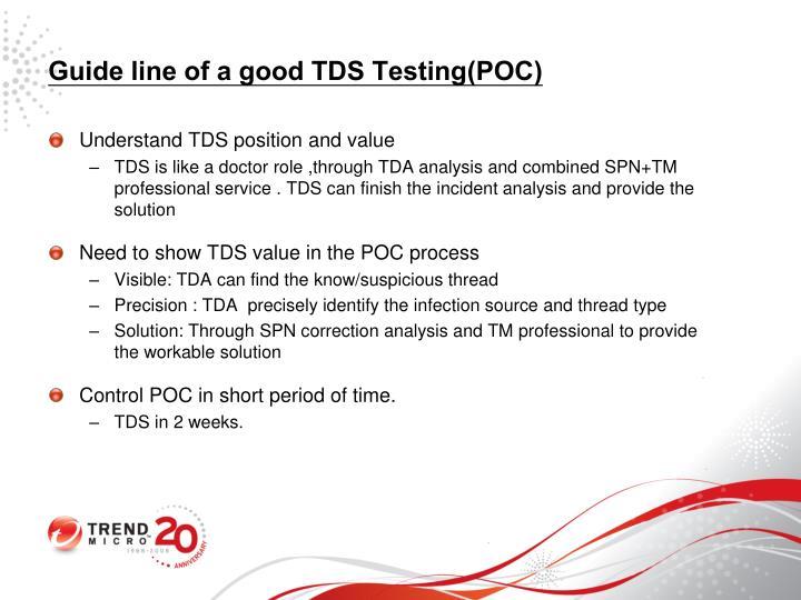 Guide line of a good TDS Testing(POC)