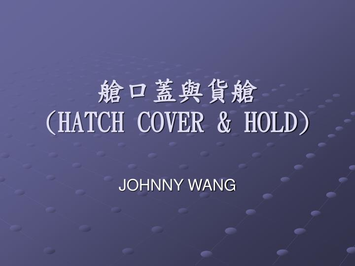 hatch cover hold n.
