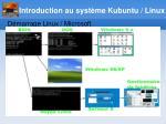 introduction au syst me kubuntu linux3