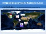 introduction au syst me kubuntu linux5