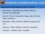 introduction au syst me kubuntu linux7