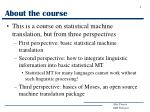 about the course