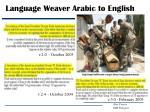 language weaver arabic to english1