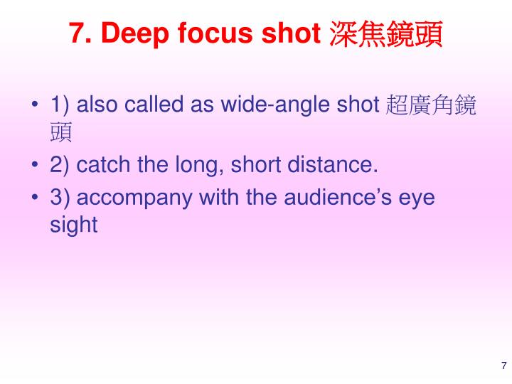 7. Deep focus shot
