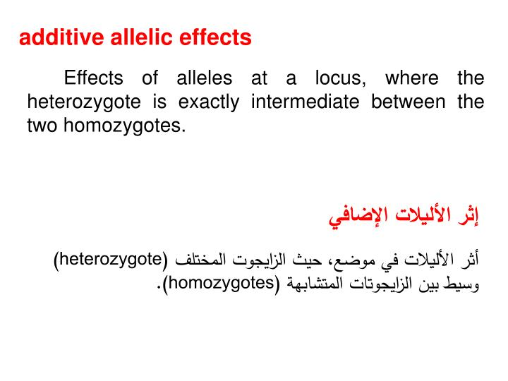 additive allelic effects