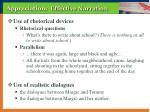 appreciation effective narration1