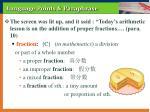 language points paraphrase2