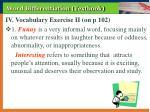 word differentiation textbook