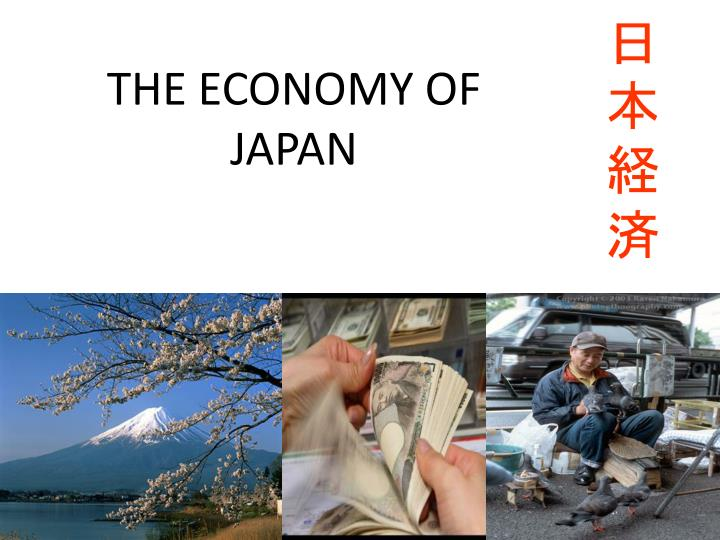 the economy of japan n.