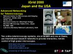 igrid 2000 japan and the usa2