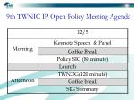 9th twnic ip open policy meeting agenda