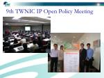 9th twnic ip open policy meeting1