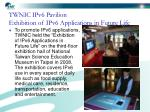 twnic ipv6 pavilion exhibition of ipv6 applications in future life