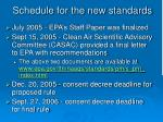 schedule for the new standards