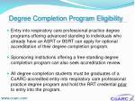 degree completion program eligibility