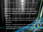 windows remote management service