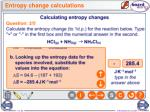 entropy change calculations