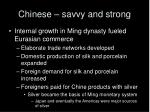 chinese savvy and strong1