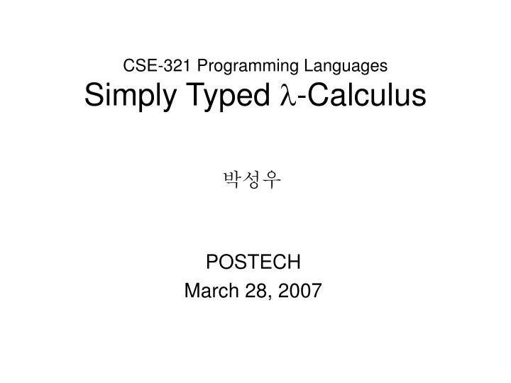 Cse 321 programming languages simply typed calculus