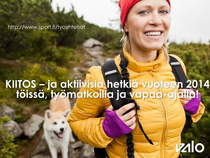 http://www.sport.fi/tyoyhteisot