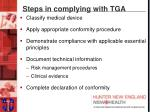 steps in complying with tga