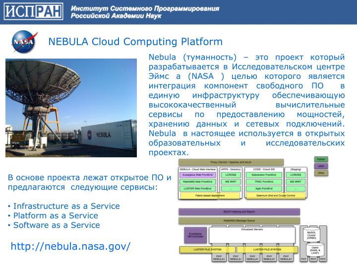 NEBULA Cloud Computing Platform
