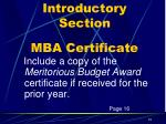 introductory section mba certificate