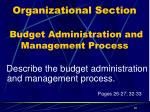 organizational section budget administration and management process