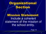 organizational section mission statement