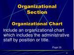 organizational section organizational chart