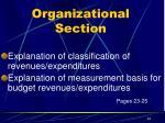 organizational section2