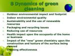 8 dynamics of green cleaning