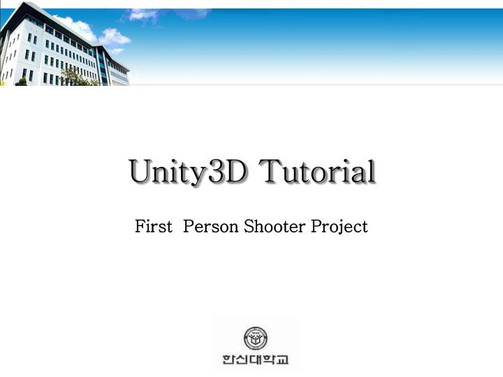 PPT - Unity3D Tutorial PowerPoint Presentation - ID:3954937